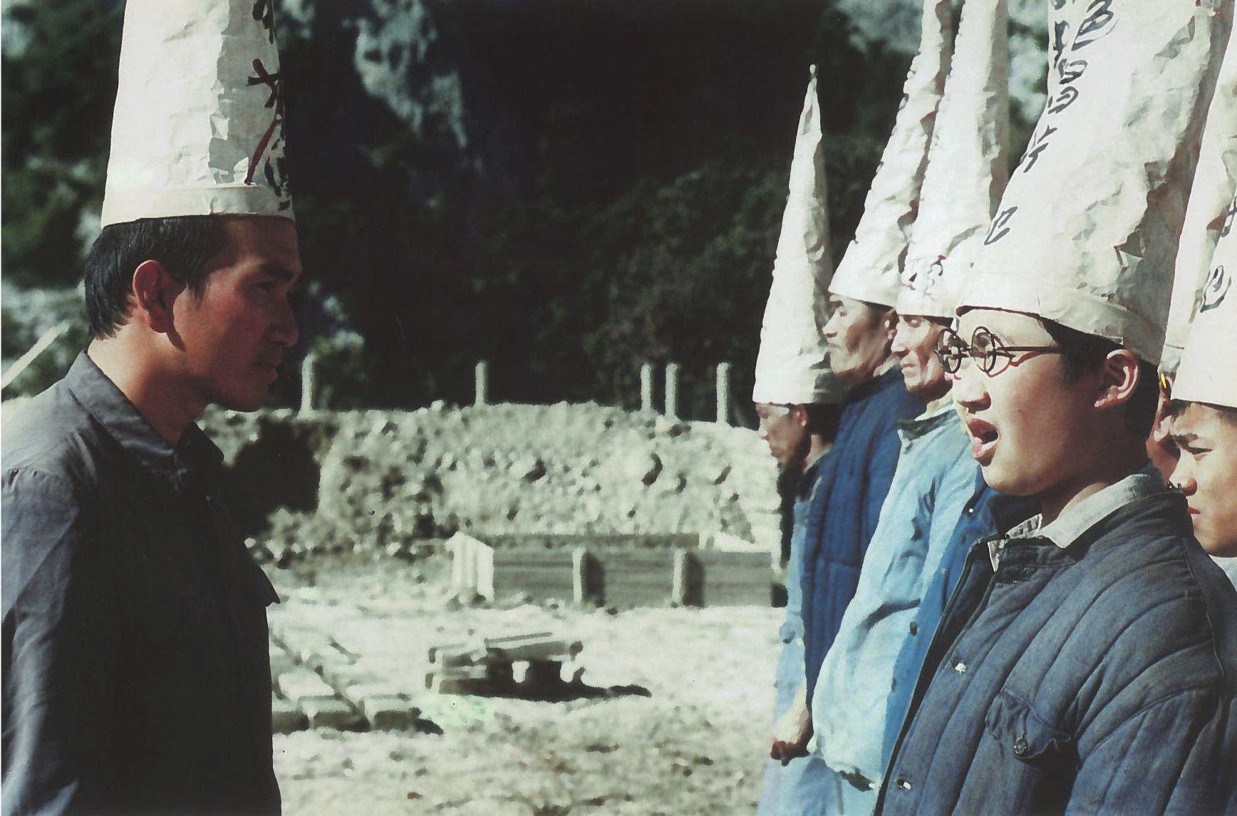 CHINE MA DOULEUR (NIU-PENG)