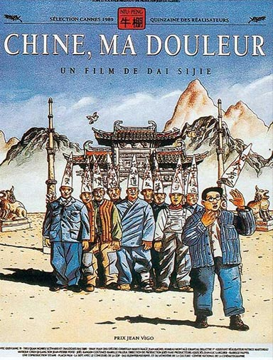 CHINE MA DOULEUR
